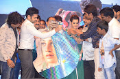 Banthipoola Janaki movie audio launch-thumbnail-20
