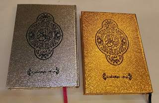 Surat Al Ikhlas (Memurnikan Keesaan Allah) 4 Ayat - Al Qur'an dan Terjemahannya