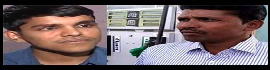 Father does work on petrol pump now Son builds #IAS