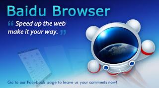 تحميل, متصفح, بايدو, Baidu ,Browser, اخر, اصدار
