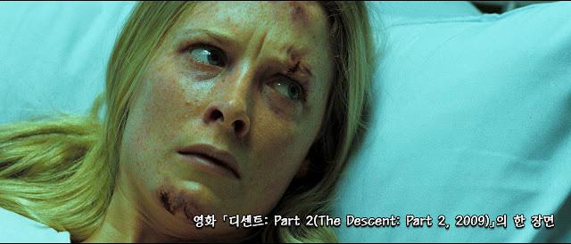 디센트 2(The Descent: Part 2, 2009) scene 01