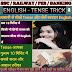 Tense Part 2 - Best Trick in Hindi