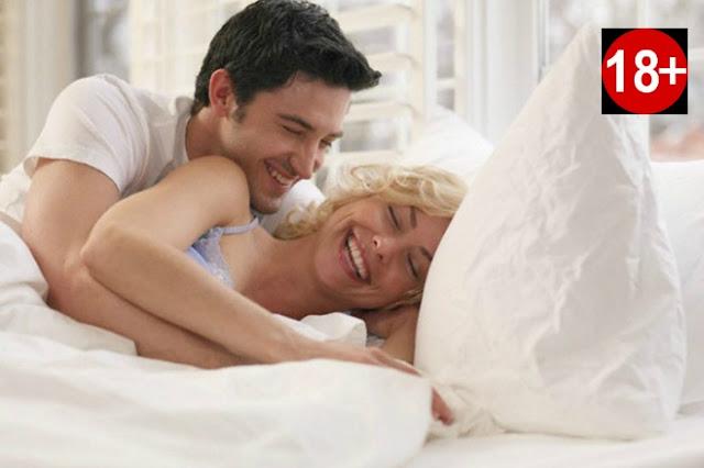 بماذا يفكر الرجل أثناء ممارسة العلاقة الحميمية مع الزوجة ؟