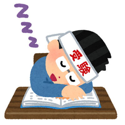 居眠りをする受験生のイラスト(男性)