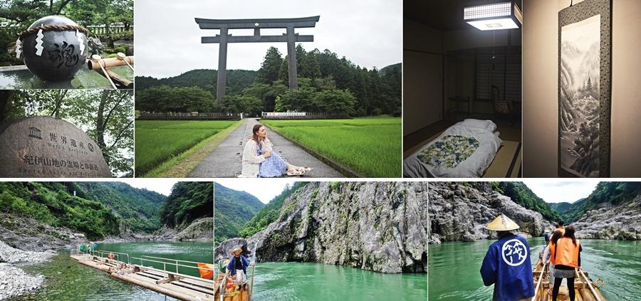 torii gate pilgrim route