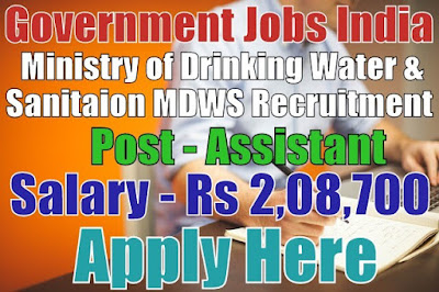 Ministry of Drinking Water and Sanitation MDWS Recruitment 2017