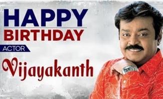 Vijayakanth birthday songs