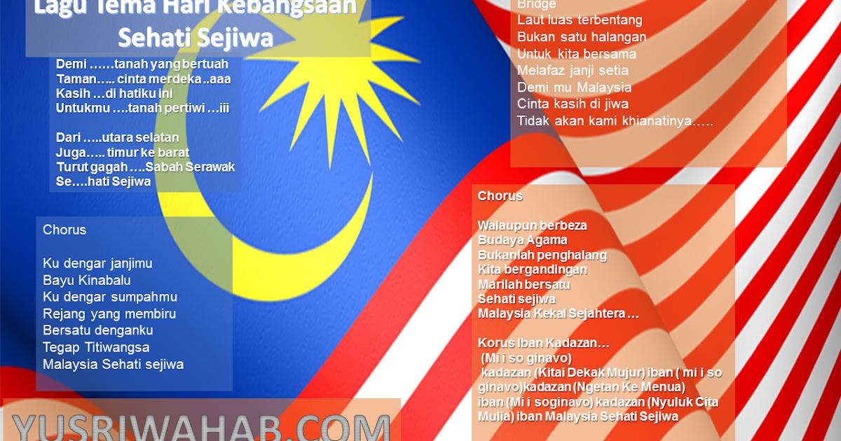Lagu Tema Hari Kebangsaan 2015 Sehatisejiwa
