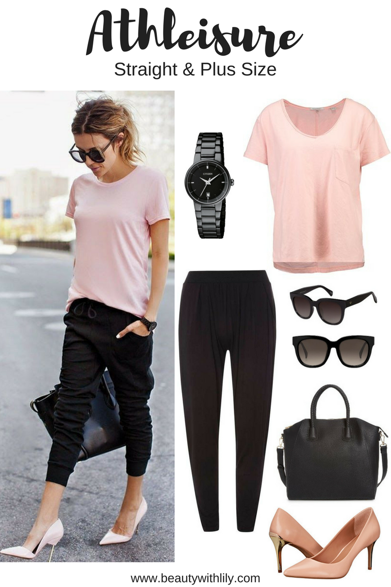 Athleisure Outfit Ideas // Athletic Outfit Ideas // Easy, Comfortable Outfits | beautywithlily.com