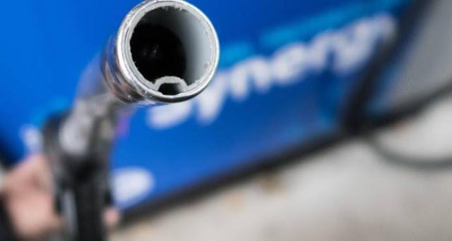 Gobierno reconoce que el precio del petróleo podría afectar al país