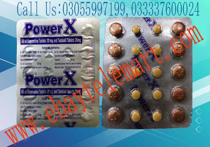 Power x Tablets in Pakistan,Lahore,Karachi,Islamabad 03055997199