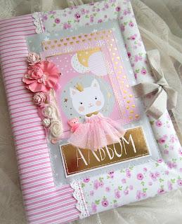 Розовый с золотом альбом