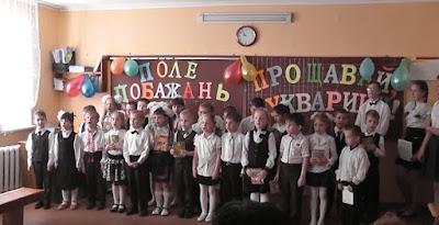 http://yakimgimnazia.at.ua/news/svjato_proshhavaj_bukvariku/2016-05-27-89