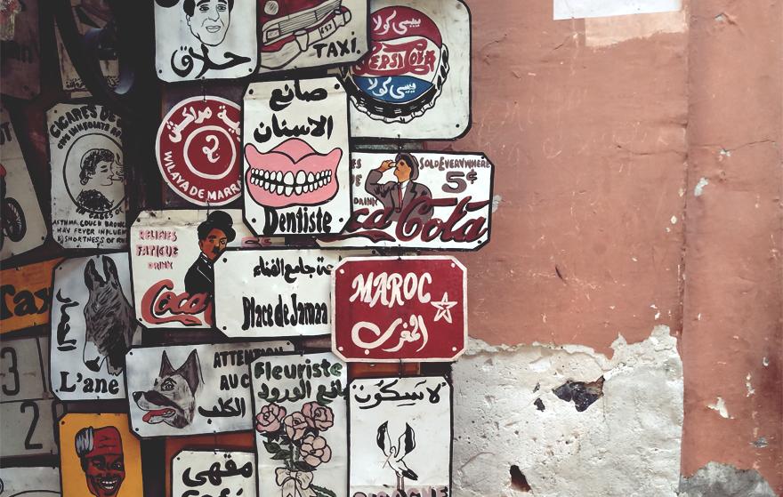 marrakesh morocco souk