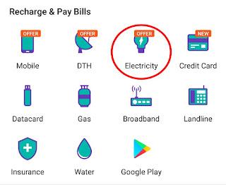 Durgapur Project Ltd Bill Pay