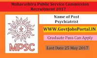 Public Service Commission Recruitment 2017– Psychiatrist