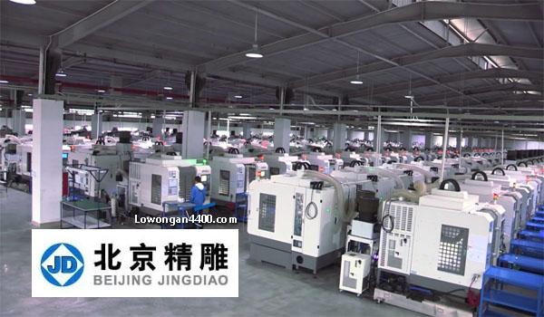 Lowongan Kerja PT. Beijing Jingdiao Indonesia