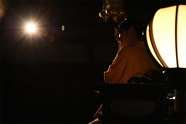 泉鏡花 渡部寿珠