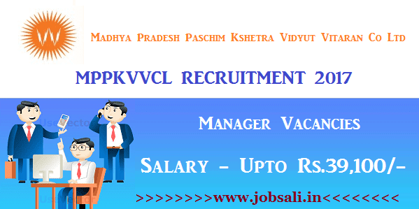 MPKKVVCL Manager Recruitment 2017, Govt jobs in MP, Govt IT Jobs