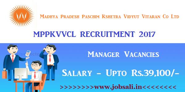 MPKKVVCL Manager Recruitment 2017, Govt jobs in MP, Govt IT Jobs