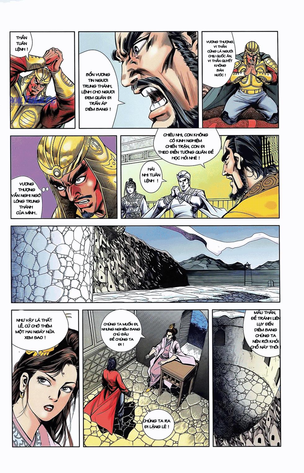 Tần Vương Doanh Chính chapter 8 trang 27