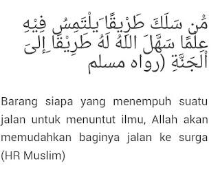 Kewajiban Menuntut Ilmu Dalam Agama Islam