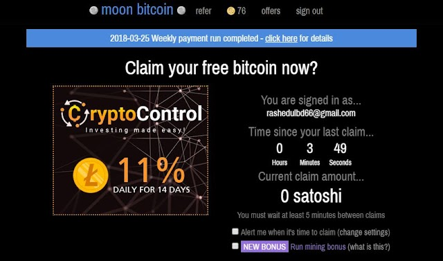 Moon Bitcoin Review – Legit Free Bitcoin Faucet