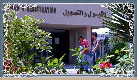 التسجيل والقبول بالأكاديميه البحريه 2016 المصاريف،الشروط،والمؤهلات