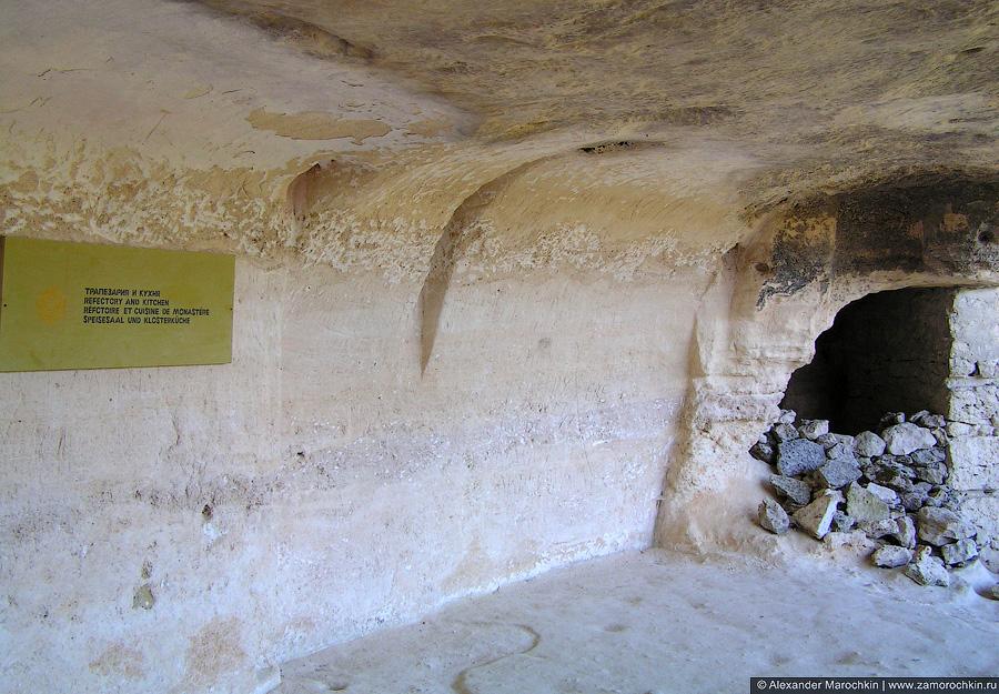 Трапезная и кухня монастыря Аладжа, Болгария