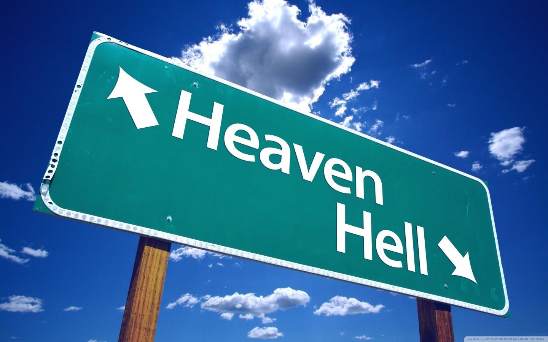 Hella Heaven: March 2013
