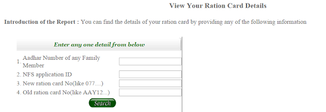 Check Food Security Card or Ration Card Details in Online new delhi