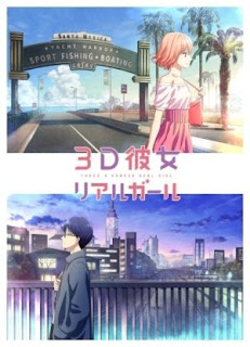 3D Kanojo: Real Girl 2 Temporada