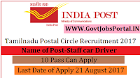 Tamilnadu Postal Circle Recruitment 2017– Staff car Driver