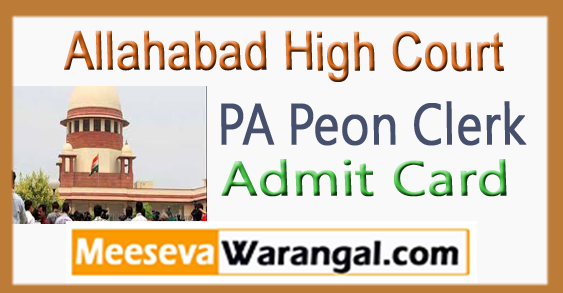 Allahabad High Court PA Peon Clerk Admit Card 2017