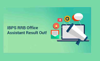 IBPS RRB Office Assistant Prelims Result 2018