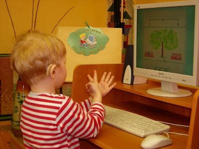 Использование компьютерных технологий в образовательном процессе дошкольников с нарушенным слухом