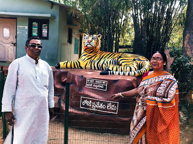 we at Amrabad Tiger Reserve Forest-one day trip to srisailam from hyderabad