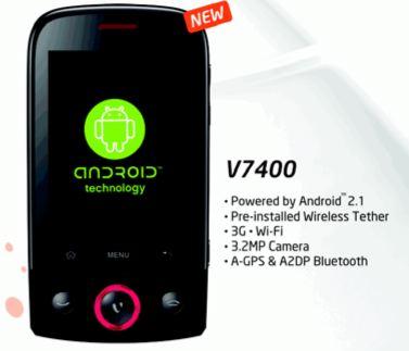 2011 - 2012: Videocon V7400 Mobile price in india ...