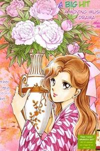 Khúc tình ca ban mai – AKATSUKI NO ARIA – Truyện tranh
