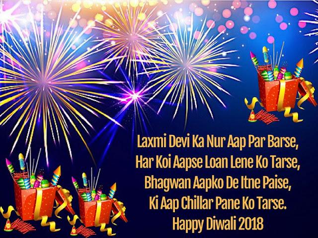 Deepavali Wishes 2018