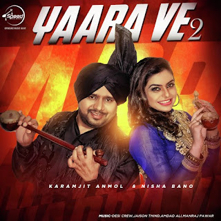Yaara Ve 2 - Punjabi music album