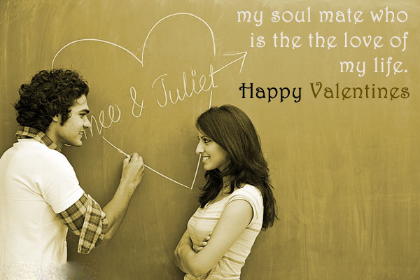 valentine day sms in english hot