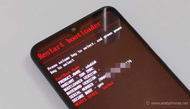 الدخول الى وضع fastboot على nokia 6.2 Nokia 7.2