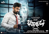 bethaludu movie wallpapers-thumbnail-7