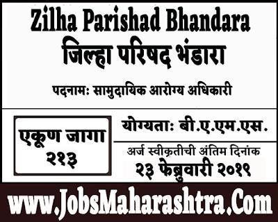 ZP Bhandara Recruitment 2019