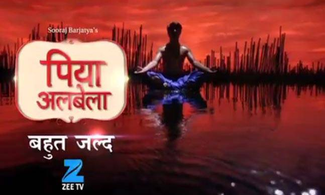 Zee TV Piya Albela wiki, Full Star-Cast and crew, Promos, story, Timings, TRP Rating, actress Character Name, Photo, wallpaper. Piya Albela Serial on Zee TV wiki Plot,Cast,Promo.Title Song,Timing