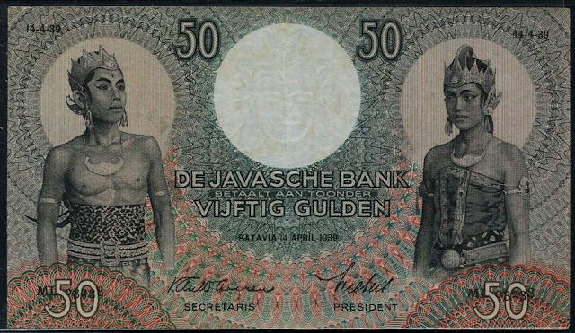 Netherlands Indies banknotes 50 Gulden note 1939 Javanese Dancers