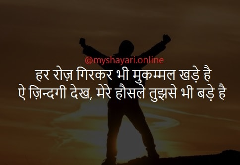 Best Deep Shayari On Life Zindagi Shayari in Hindi