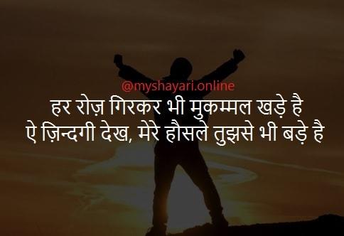Best Deep Shayari On Life | Zindagi Shayari in Hindi