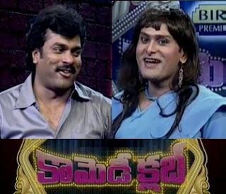 Comedy Club – 22nd May – Harsha Vardhan,Koushik as Guests